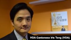 香港中文大學客席講師黃元山表示,滬港通有利中國的金融改革及發展,並且與國際金融接軌