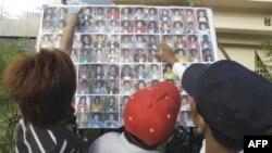 Hình các nạn nhân trong vụ giẫm đạp