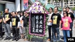 支聯會成員向六四死難者獻上花牌。(美國之音湯惠芸攝)