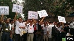 VOA连线:万名复转军人集结中央军委要求改善待遇