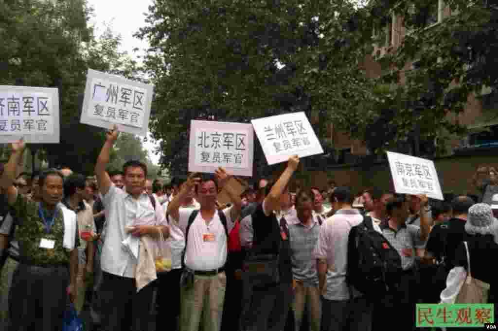2013年7月22,来自中国各地的复员军官到中国人民解放军总政治部信访局上访维权。(图片来源:民生观察)