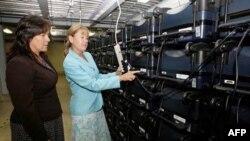 Центр электронного подсчета голосов