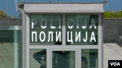 Za 13 posto manje povjerenje građana u policiju u odnosu na prošlogodišnje istraživanje