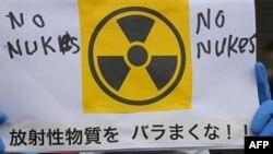 «Немирный» атом