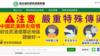 武漢肺炎使台灣參與世衛再成焦點 學者稱北京反對立場不會放鬆