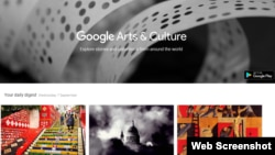 Google Arts and Culture (web screenshot)