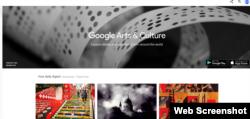 Google Arts and Culture (web screenshot)