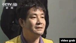 审判糯康资料照片(中国国家电视台视频截图)