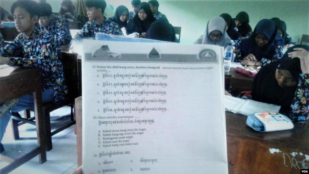 Siswa Sma N  Seyegan Diy Sedang Mengikuti Pelajaran Bahasa Jawa Foto