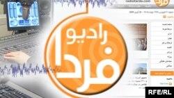 radio farda-rfe/rl
