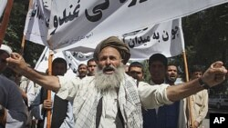 阿富汗人抗議巴基斯坦火箭襲擊