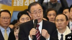 FILE - Former U.N. Secretary-General Ban Ki-moon speaks upon his arrival at Incheon International Airport in Incheon, South Korea, Jan. 12, 2017.