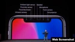 آیفون ۱۰ مهمترین محصول معرفی شده اپل