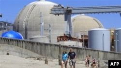 Kaliforniya ştatında nüvə elektrik stansiyası bağlanıb
