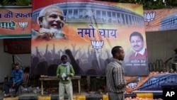 印度人民党总部外面的公告牌上有该党领导人莫迪的像