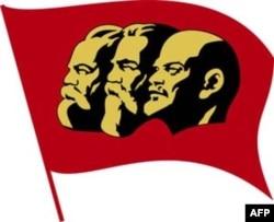 红旗上有马克思、恩格斯和列宁像