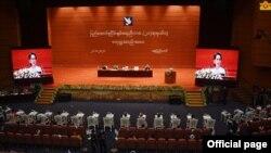 ၂၁ ရာစုပင္လံု စတုတၳအစည္းအေ၀း ညီလာခံ တတိယေန႔ျမင္ကြင္း။ (ဓာတ္ပံု - Myanmar State Counsellor Office - ၾသဂုတ္ ၂၁၊ ၂၀၂၀)