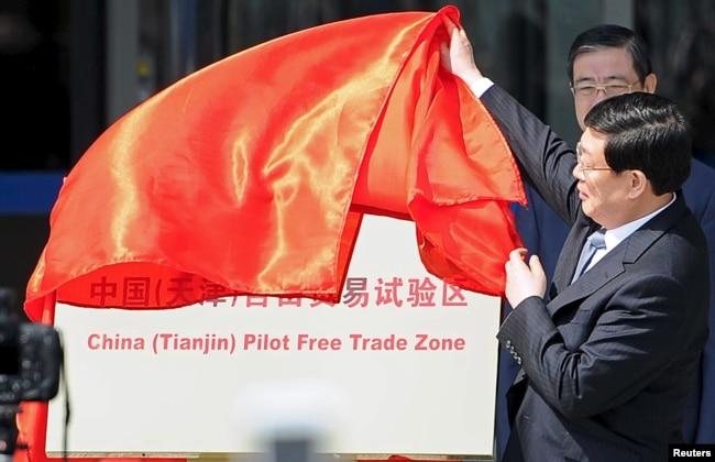 2015年4月21日,中共天津市代理书记兼市长黄兴国在中国(天津)自由贸易试验区揭幕仪式上