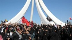 سرکوب معترضان در بحرین