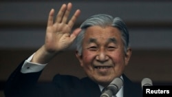 Japanese Emperor Celebrates 80th Birthday