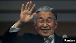Japanese Emperor Celebrates 80th Birthday