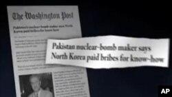 جوہری عدم پھیلاؤ میں پاکستان کا کردار مؤثر بنانے پر غور
