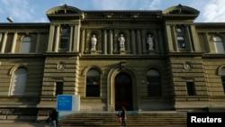 瑞士伯尔尼美术馆大楼的正面