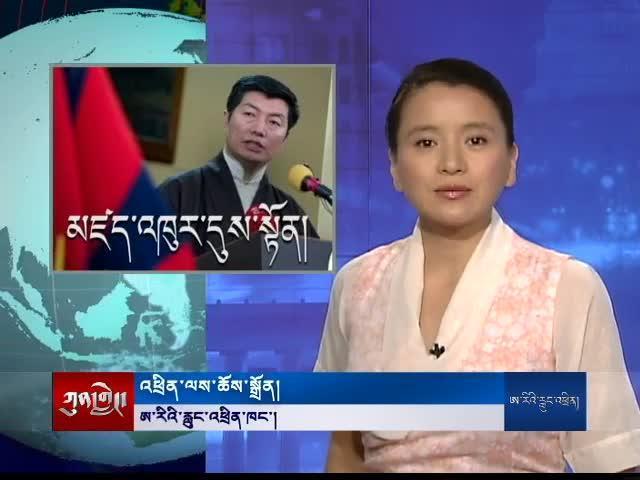 Kunleng News Aug 9, 2013