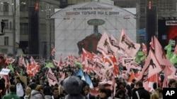 Антикоррупционный митинг в Москве (архивное фото)