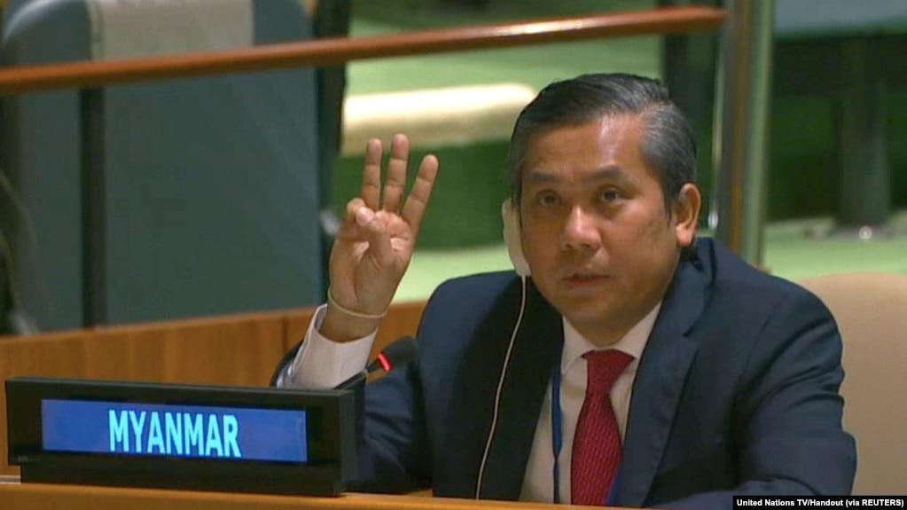 缅甸常驻联合国代表觉莫吞大使在联大发言,敦促国际社会逆转缅甸军人政变。(2021年2月26日)(photo:VOA)