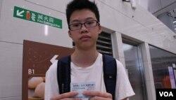 15歲的香港中學生鍾同學。(美國之音湯惠芸)