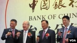 中國銀行星期三舉行了台北分行的開業儀式