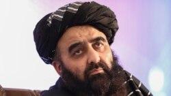 塔利班临时外长穆塔基在喀布尔举行记者会(2021年9月14日)