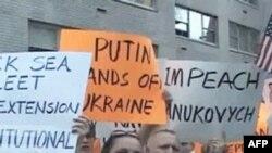 Протест представників української діаспори під час першого візиту президента Віктора Януковича до Сполучених Штатів.