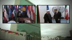 Iranians Eye Improved US Ties in 2014