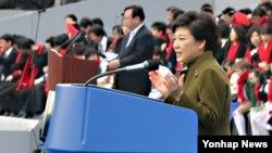 25일 국회에서 열린 취임식에서 취임사를 하는 박근혜 한국 제18대 대통령.