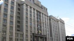 俄罗斯国家杜马大楼。(美国之音白桦拍摄)