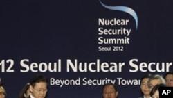 韩国首都首尔第二次全球核安全峰会