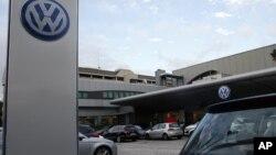 大眾汽車公司在義大利米蘭總部。