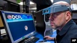 在美国国防部电脑取证实验室工作的一位专家