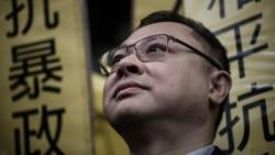 戴耀廷遭港大解雇 香港学术自由走向终结?