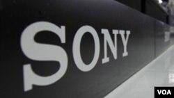 La empresa de tecnología reportó pérdidas por 2.100 millones de dólares en el último trimestre de 2011.