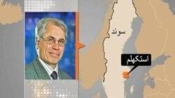 طرح مجلس برای کاهش صادرات نفت ایران