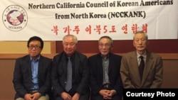 미국 '북가주 이북5도민 연합회'의 백행기 사무총장(왼쪽부터)과 최근 북한에서 가족을 만나고 돌아온 이건용 씨, 방흥규 씨.