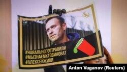 Пикет в поддержку Алексея Навального в Санкт-Петербурге. 22 декабря 2020
