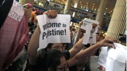 بازداشت فعالان هوادار فلسطینیان