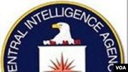 Trake ispitivanja terorista pronadjene u zgradi CIA