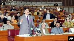 بلوچستان پر کل جماعتی کانفرنس کے لیے کمیٹی کی تشکیل