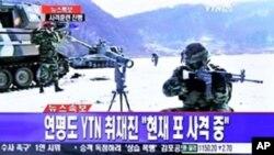 Нови тензии на Корејскиот полуостров