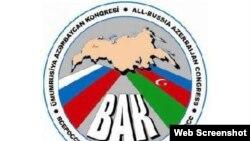 Ümumrusiya Azərbaycanlılar Konqresi